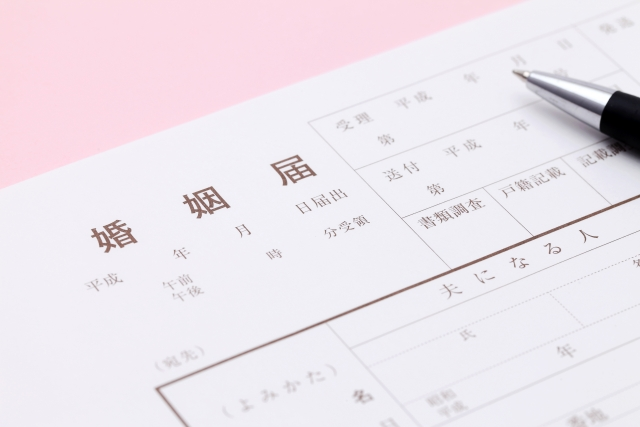 f:id:rt-takahashi:20190330230949j:plain
