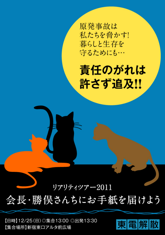 f:id:rtb2011:20111219214521j:image