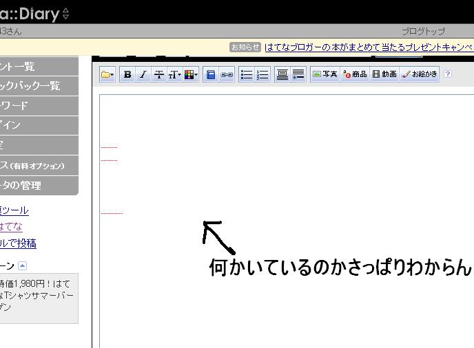 f:id:rti7743:20090824230437p:image