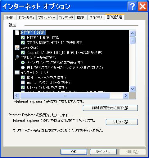 f:id:rti7743:20090824230441p:image