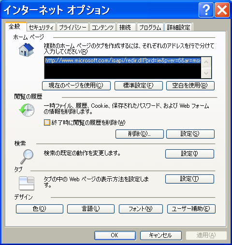 f:id:rti7743:20090824231324p:image