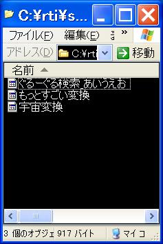 f:id:rti7743:20090911041403p:image