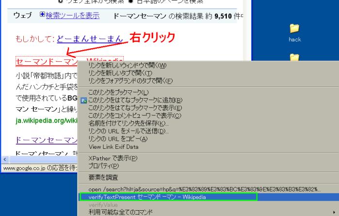 f:id:rti7743:20090914010801p:image