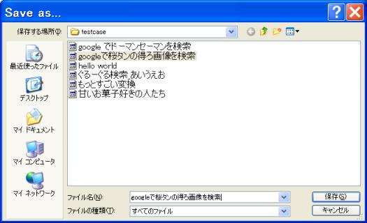 f:id:rti7743:20090914011405p:image