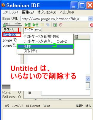 f:id:rti7743:20090914011412p:image