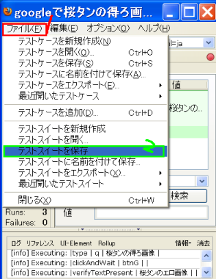 f:id:rti7743:20090914011417p:image