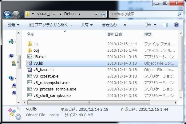 f:id:rti7743:20101216025740j:image