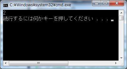 f:id:rti7743:20101216025754j:image