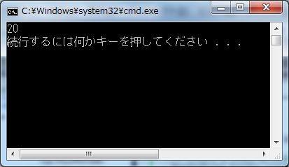 f:id:rti7743:20101216025755j:image