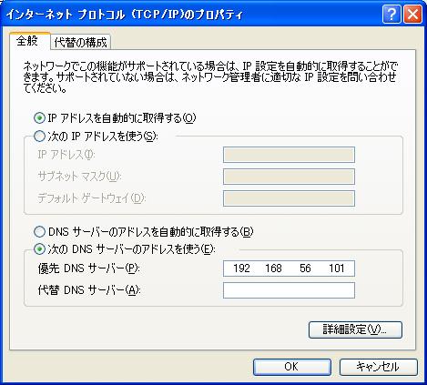 f:id:rti7743:20110425081722p:image