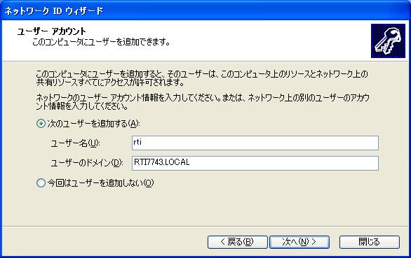 f:id:rti7743:20110425081727p:image