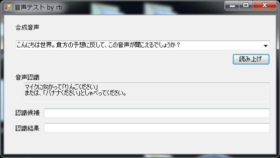 f:id:rti7743:20111216005330j:image
