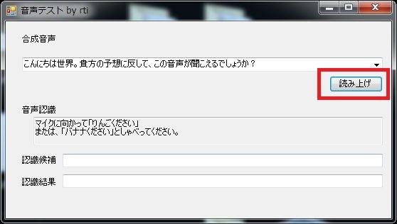f:id:rti7743:20111216010355j:image