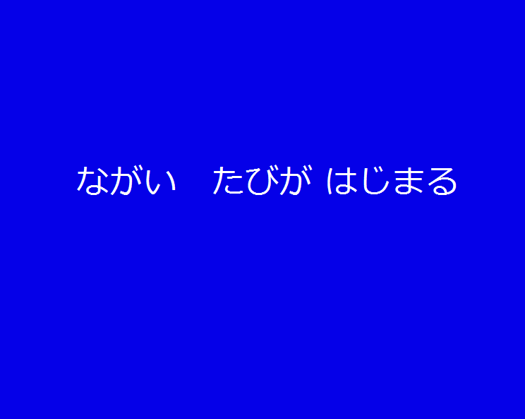 f:id:rti7743:20111225210347p:image