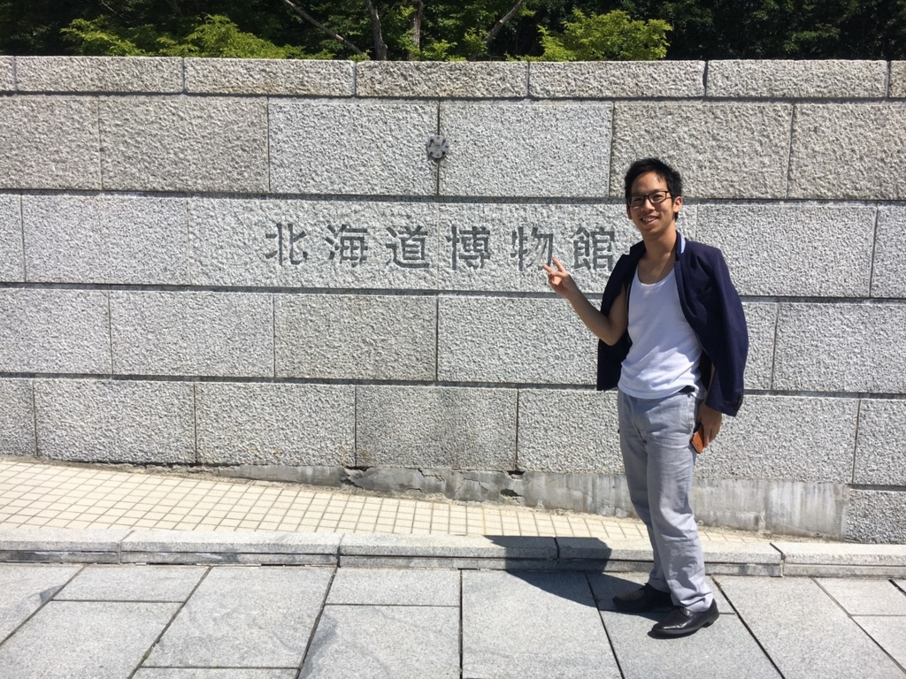 f:id:rtomizawa:20160812160050j:plain