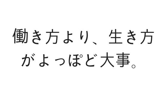 f:id:rtomizawa:20180327160529p:plain