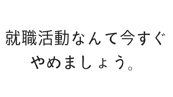 f:id:rtomizawa:20180327161557p:plain
