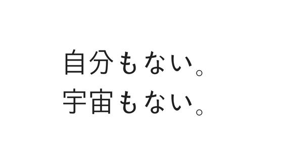 f:id:rtomizawa:20180328055005p:plain