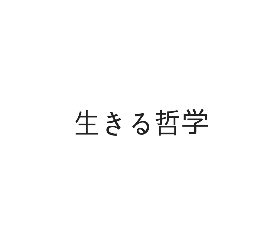 f:id:rtomizawa:20180328174903p:plain
