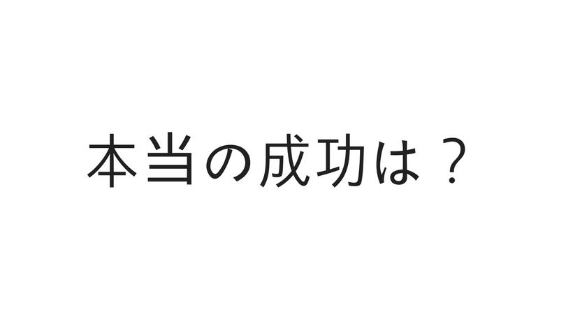 f:id:rtomizawa:20180329191815p:plain