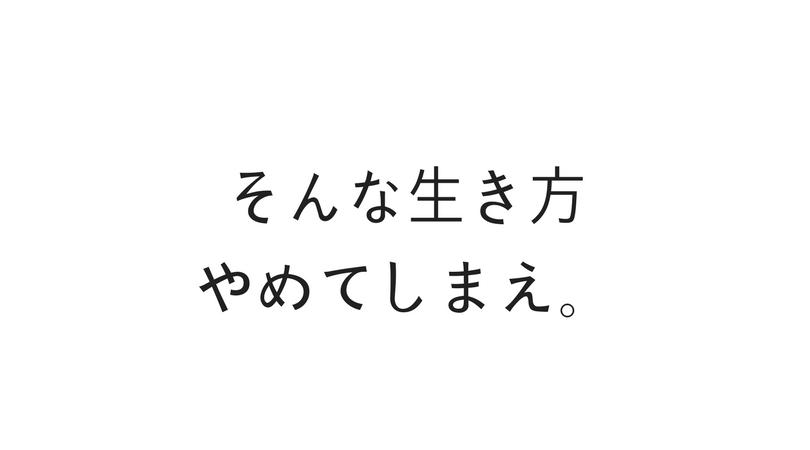 f:id:rtomizawa:20180402183632p:plain