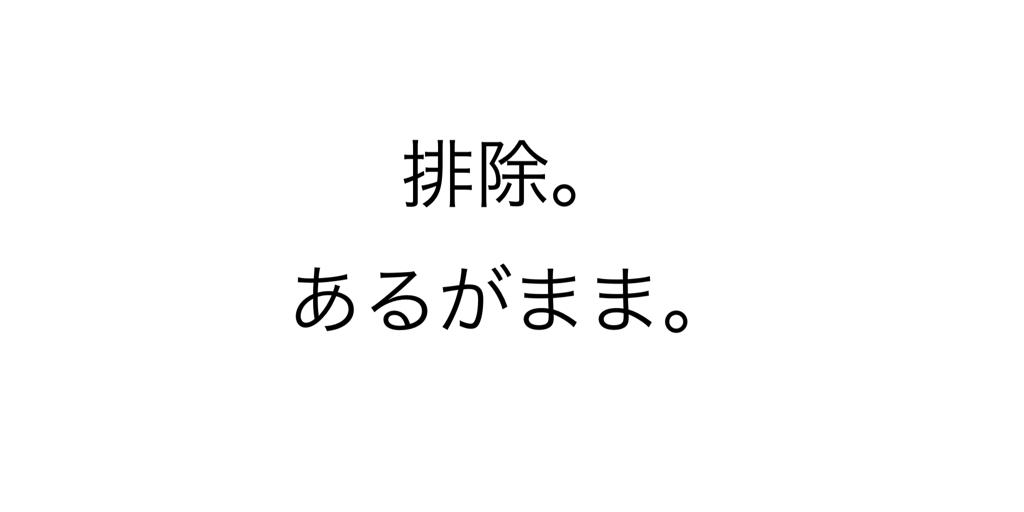 f:id:rtomizawa:20180408115945p:image