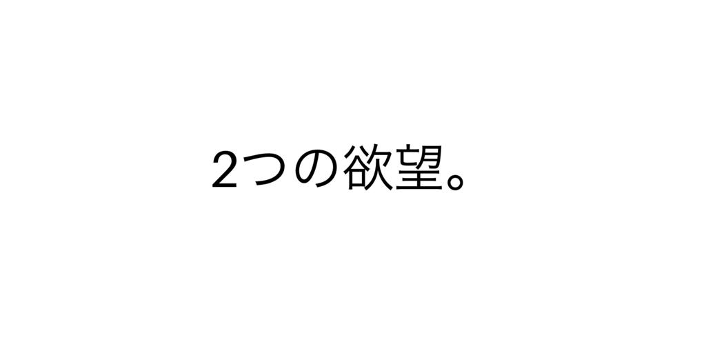 f:id:rtomizawa:20180408135953p:image