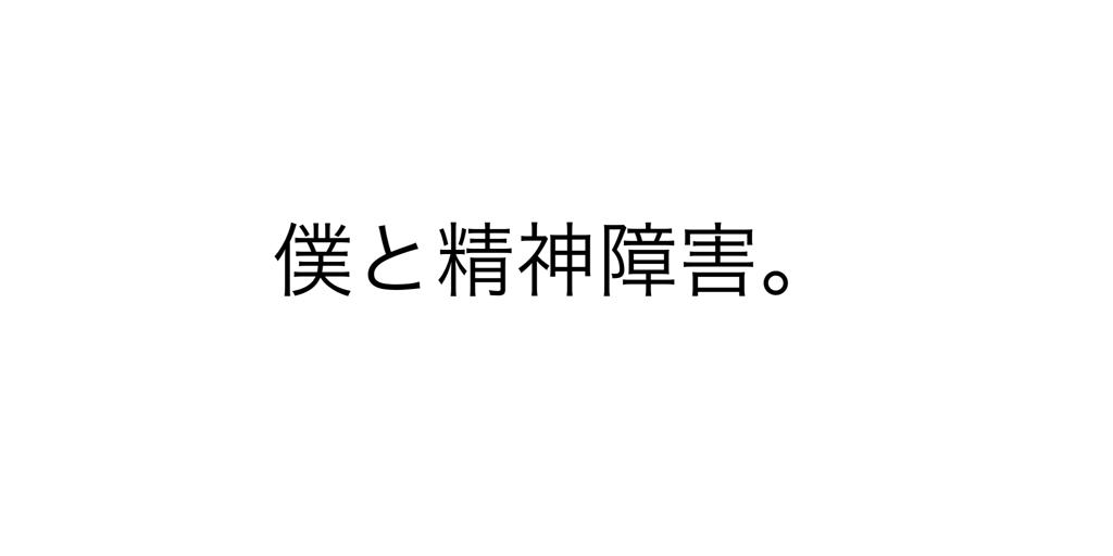 f:id:rtomizawa:20180415141045p:image