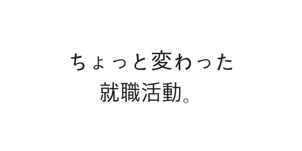 f:id:rtomizawa:20180505225625p:plain