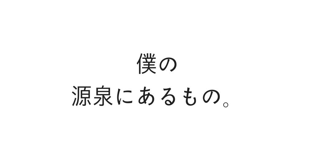 f:id:rtomizawa:20180507140117p:plain