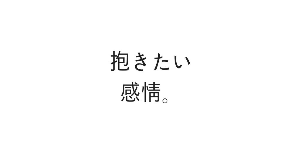 f:id:rtomizawa:20180513114552p:plain