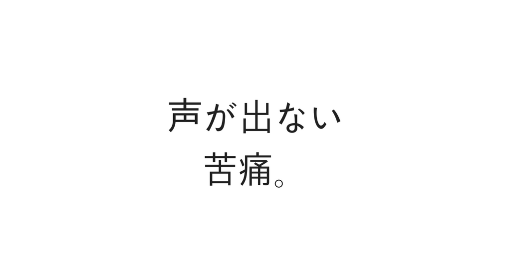 f:id:rtomizawa:20180517171001p:plain