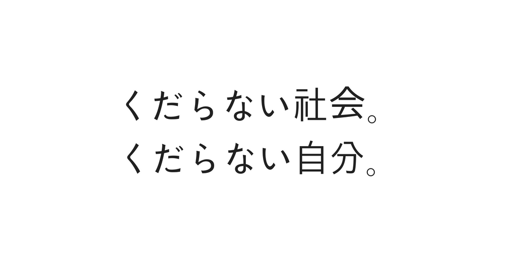 f:id:rtomizawa:20180518110710p:plain