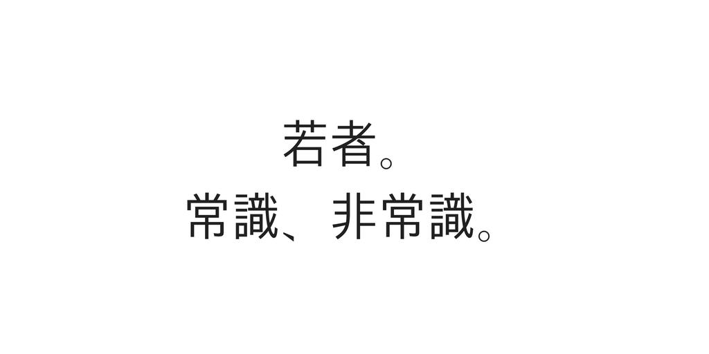 f:id:rtomizawa:20180519213428p:plain