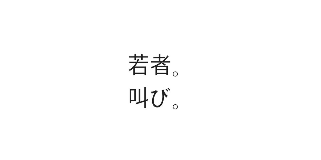 f:id:rtomizawa:20180522224644p:plain