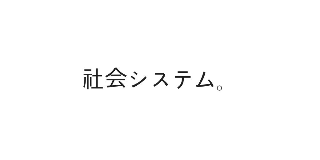 f:id:rtomizawa:20180627173301p:plain