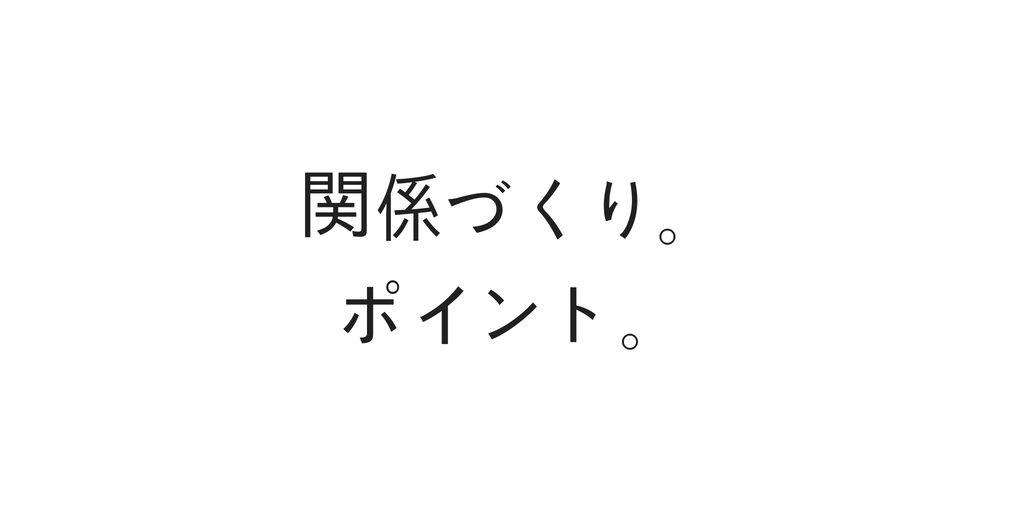 f:id:rtomizawa:20180630162900p:plain