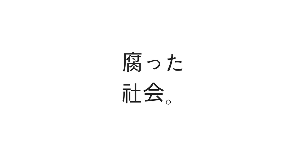f:id:rtomizawa:20180705090019p:plain