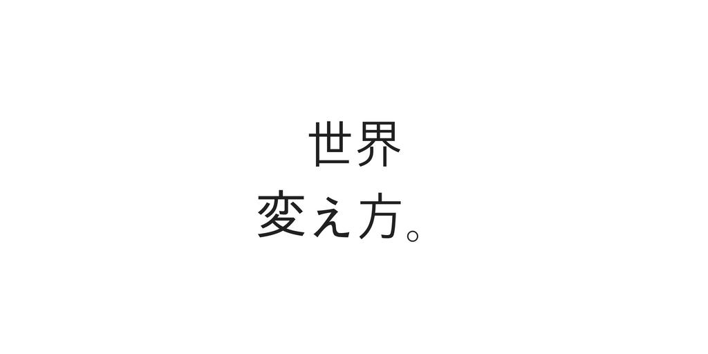 f:id:rtomizawa:20180730150013p:plain