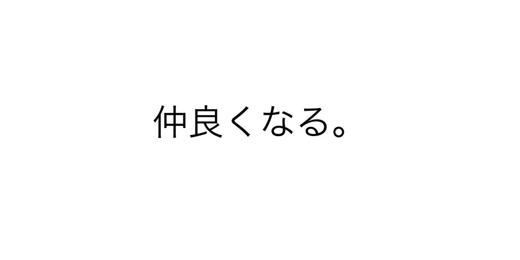 f:id:rtomizawa:20180802182912p:image