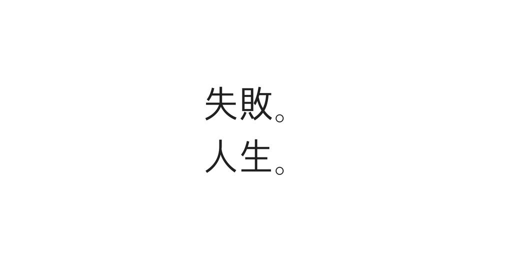 f:id:rtomizawa:20180804133518p:plain