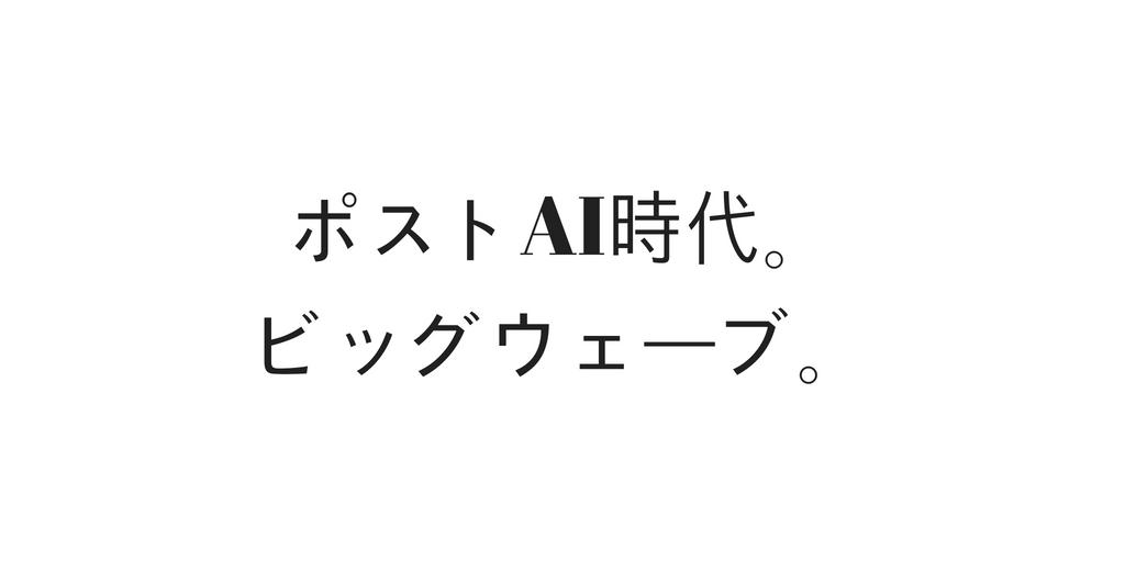 f:id:rtomizawa:20180814182115p:plain