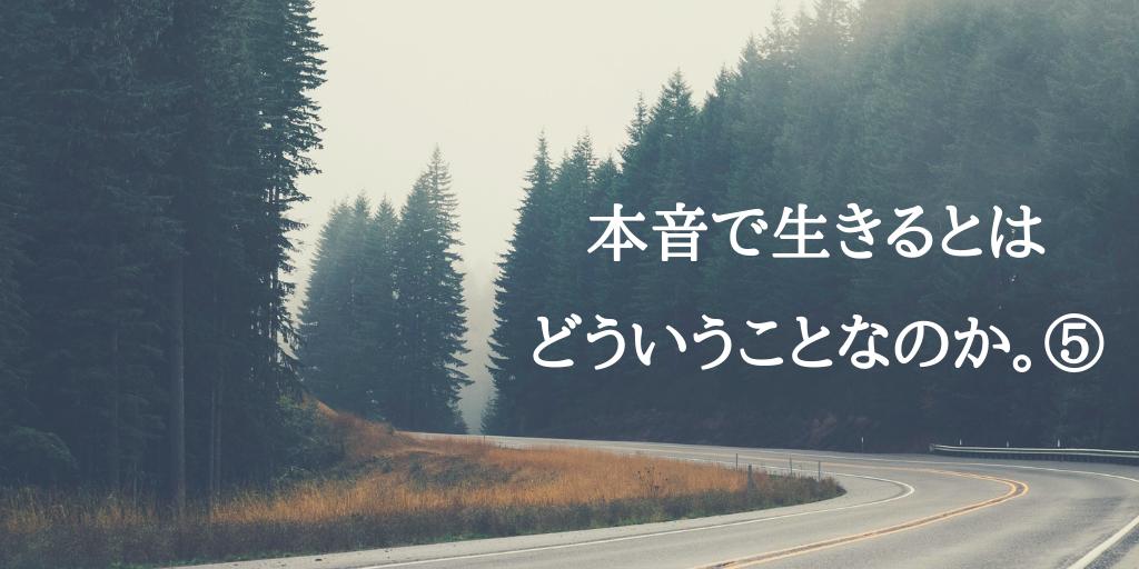 f:id:rtomizawa:20180917170647p:plain