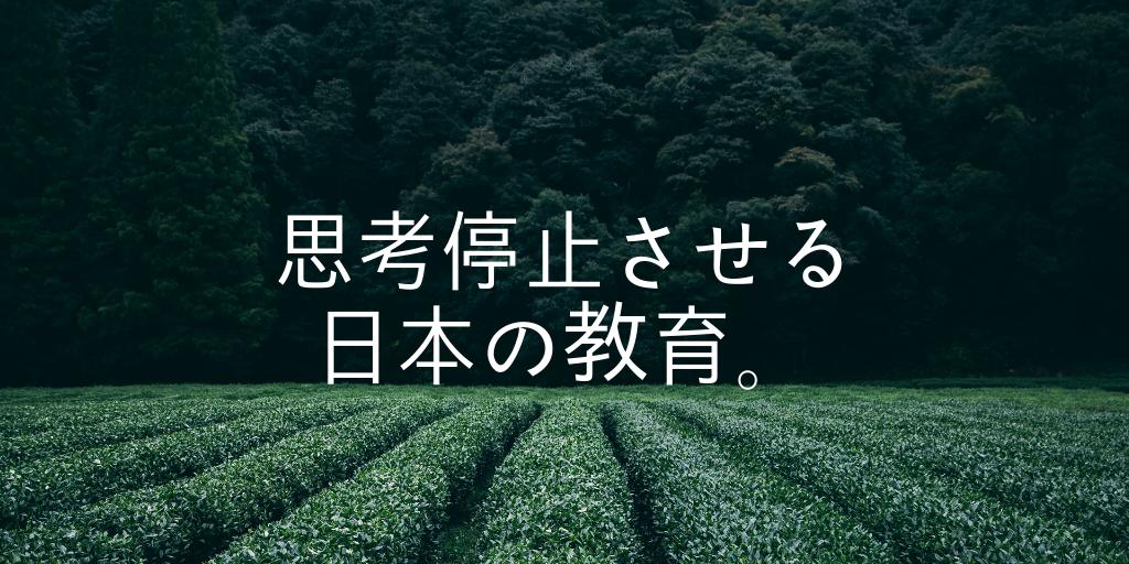 f:id:rtomizawa:20180925212634p:plain