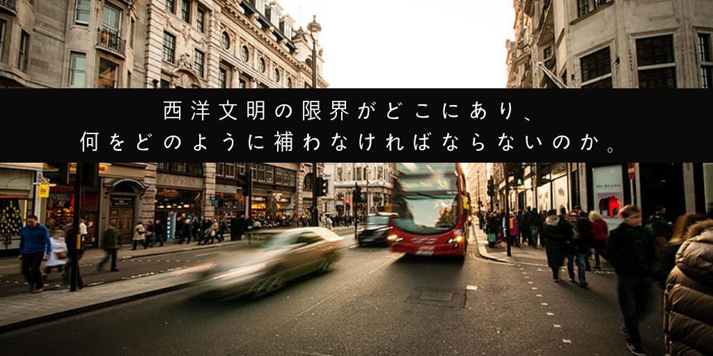 f:id:rtomizawa:20180926155659p:plain