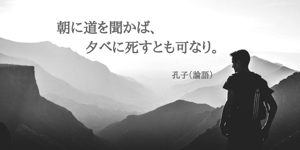 f:id:rtomizawa:20180928210929p:plain