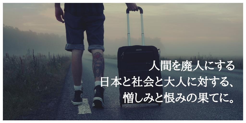 f:id:rtomizawa:20180930153153p:plain