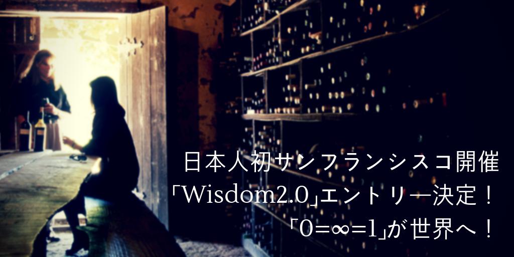 f:id:rtomizawa:20181005152521p:plain