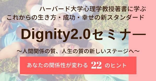 f:id:rtomizawa:20181006122539j:plain