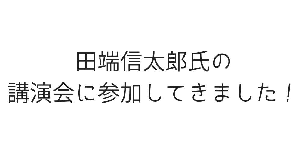 f:id:rtomizawa:20181013161735p:plain